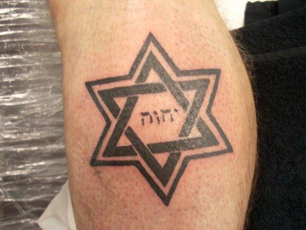 ¿Cuál es el significado del tatuaje de doble triángulo? Significado de la estrella de David